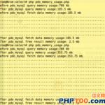 PHP/MYSQL 查询大数据/遍历表