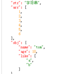 简单一招实现json数据可视化