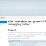 为 PHP 开发者准备的 12 个调试工具