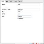 利用Navicat工具实现MySQL数据库结构同步