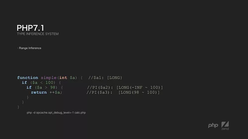 鸟哥:PHP Next: JIT