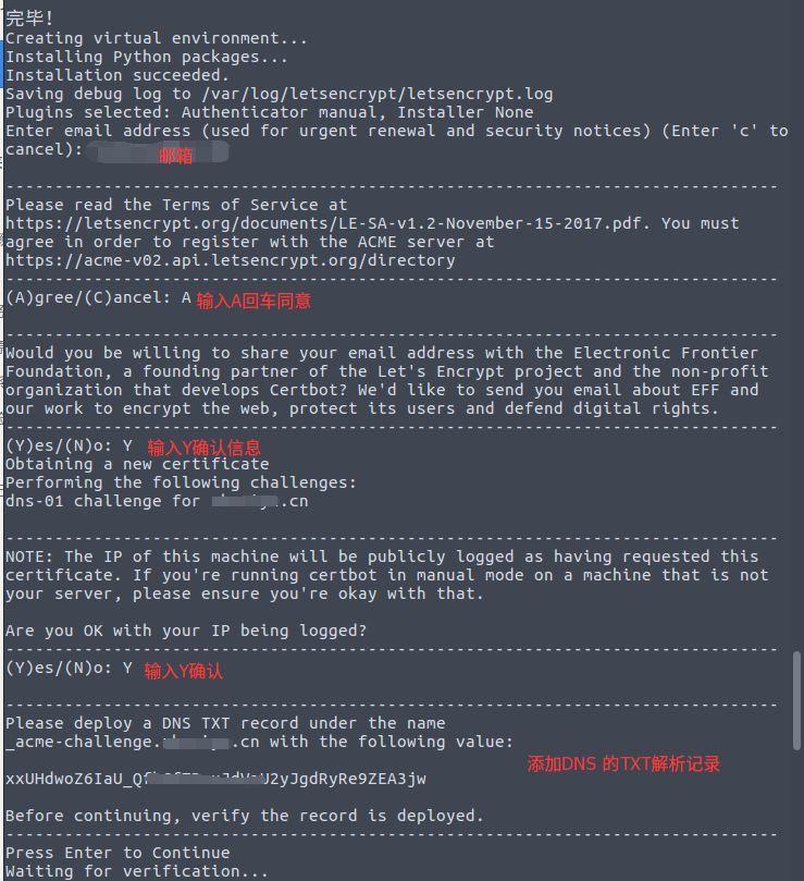 Let's Encrypt 宣布支持通配符证书,所有子域名可轻松开启 HTTPS