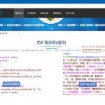 PHP解密:zym加密 带乱码调试过程