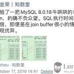 MySQL 8.0来了,逆之者亡…