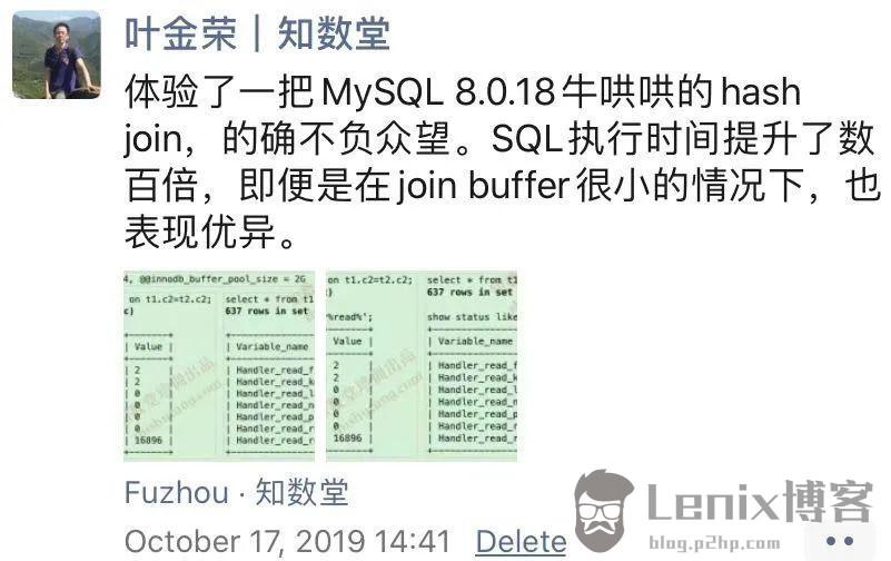 MySQL 8.0来了,逆之者亡...